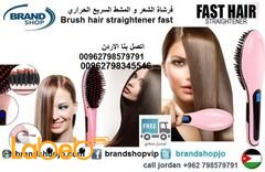 Brush hair straightener fast - Up to 230C - Pink color