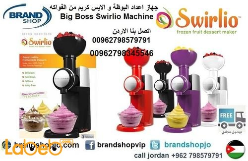 Big Boss Swirlio Ice cream Machine Frozen fruit