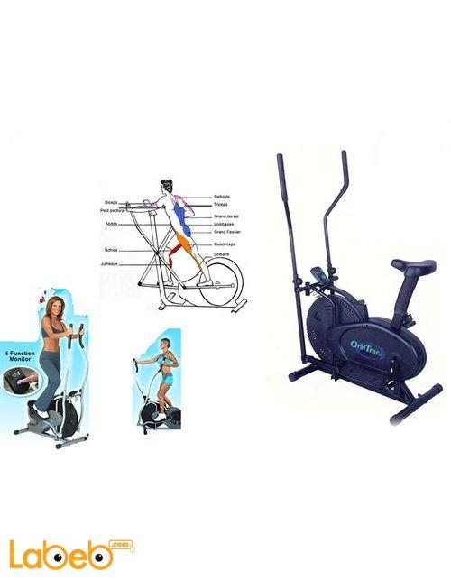Sport Orbit Track fitness sport bike include 2 arms