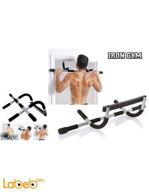 جهاز ايرون جيم لياقة بدنية رياضية منزلية حتى 130 كغم