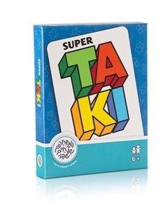 משחק סופר טאקי, המשחק המוכר, חברת שפיר, מגיל 6 ומעלה