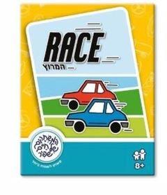 משחק המרוץ- Race, מכיל 110 קלפים, המשחק משלב מזל ותכנון והוא מותח ומלא הפתעות ממש עד לקילומטר האחרון, חברת שפיר, מגיל 8 ומעלה.