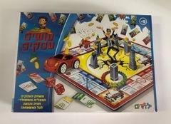 משחק עושים עסקים, משחק העסקים המצליח והפופולרי, חוויה והנאה לכל המשפחה, מגיל 5 ומעלה.