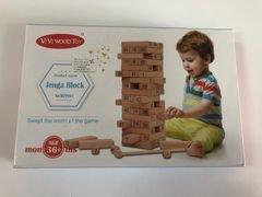משחק Jenga Block, מכיל בלוקים איכותיים מעץ שבונים מגדל גבוה, משחק חוויתי ומאתגר עבור הילדים, מגיל שנה וחצי ומעלה.