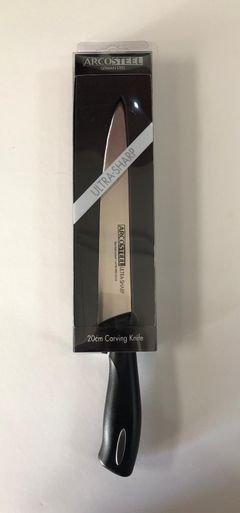 """סכין פריסה 20 ס""""מ, סכין חדה במיוחד, המיועדת לפריסה של בשר אדום, עוף, דג, ירקות ופירות."""
