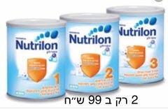 حليب نيوتروم 900 غرام علبتين