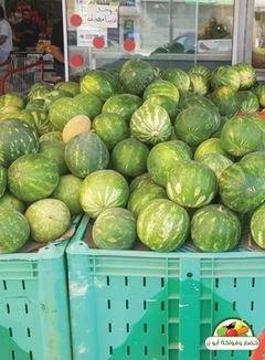 بطيخ احمر عسل اقل كمية 5 كيلو