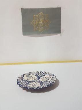 צלחת מרוקאית צבעונית