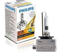נורה D1R Vision - Philips
