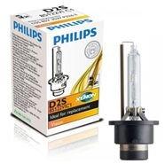 נורה D2S Vision -Philips