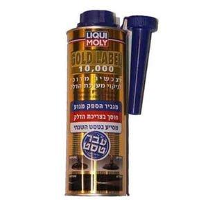 דלק (בנזין) Liqui Moly Gold Label 10,000K