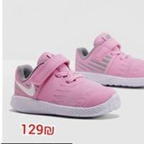 נעל בנות מידה 21 - 27