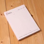 """נייר פירמה (דפי לוגו) A5 הדפסה צבעונית איכותית ב """"אופסט""""."""