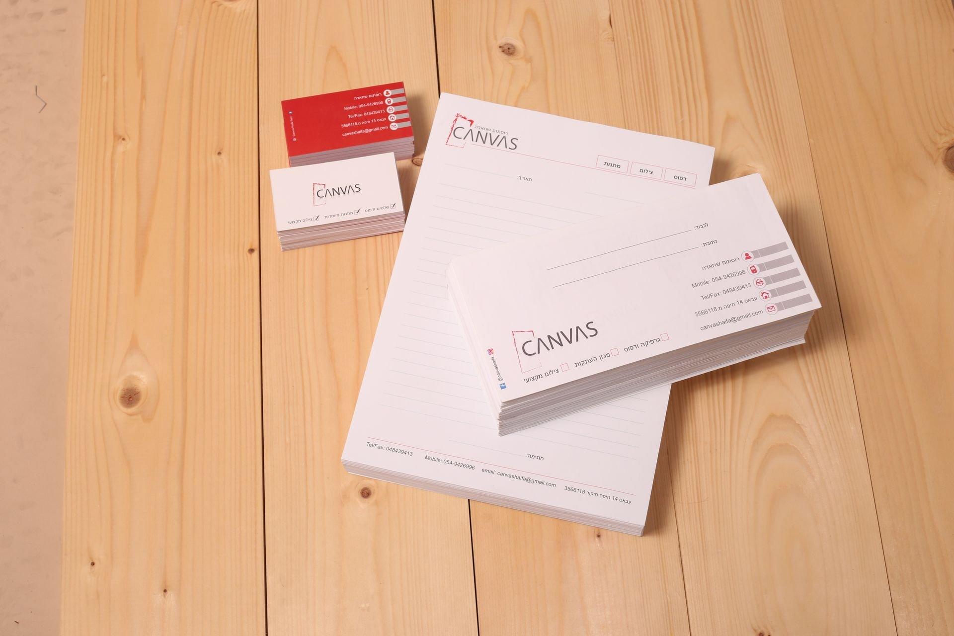 """=נייר פירמה (דפי לוגו) A5 הדפסה צבעונית איכותית ב """"אופסט""""."""