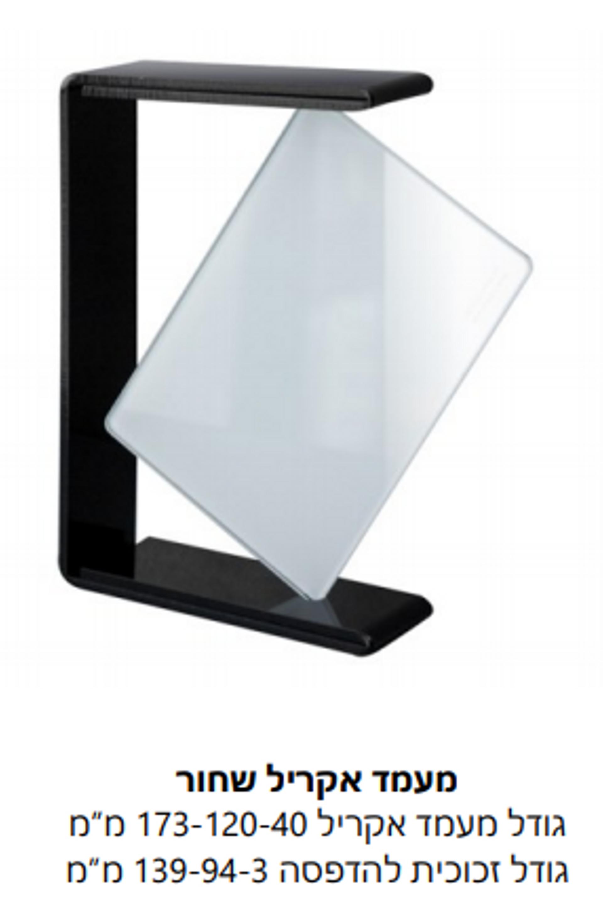 מגן זכוכית מסתובב מלבני איכותי עם הדפסת תמונה.