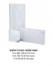 מגן זכוכית איכותי 3 חלקים בגדלים שונים.