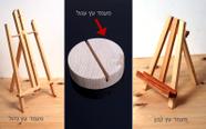 """מלבן גודל 15*21 ס""""מ מעץ איכותי והדפסת תמונה באיכות פוטו. בשכיבה/בעמידה"""