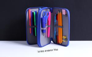 קלמר איכותי כחול כולל כלים בפנים עם הדפסת תמונה איכותית.