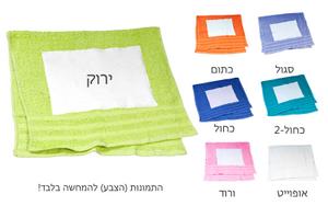"""מגבת גודל 70*140 ס""""מ צבע ירוק עם הדפסת תמונה בגודל 30*20 ס""""מ.."""