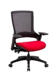 כסא מנהלים נמוך בד רשת