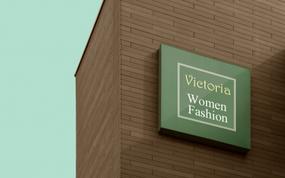 שלט מואר, קופסה עם הדפסת לוגו על פרספקס עם תאורת לד איכותית ברקע.