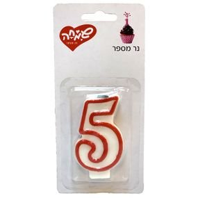 شمع رقم 5