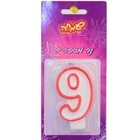 شمع رقم 9