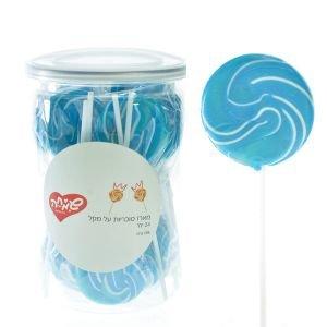 מארז סוכריות על מקל 12 גרם בצנצנת - עיגול כחול לבן (24x24)