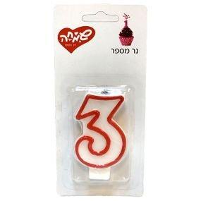 شمع رقم 3