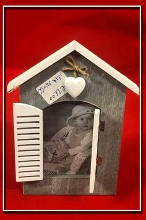 מסגרת לתמונות מעץ מעוצבת בצורת בית