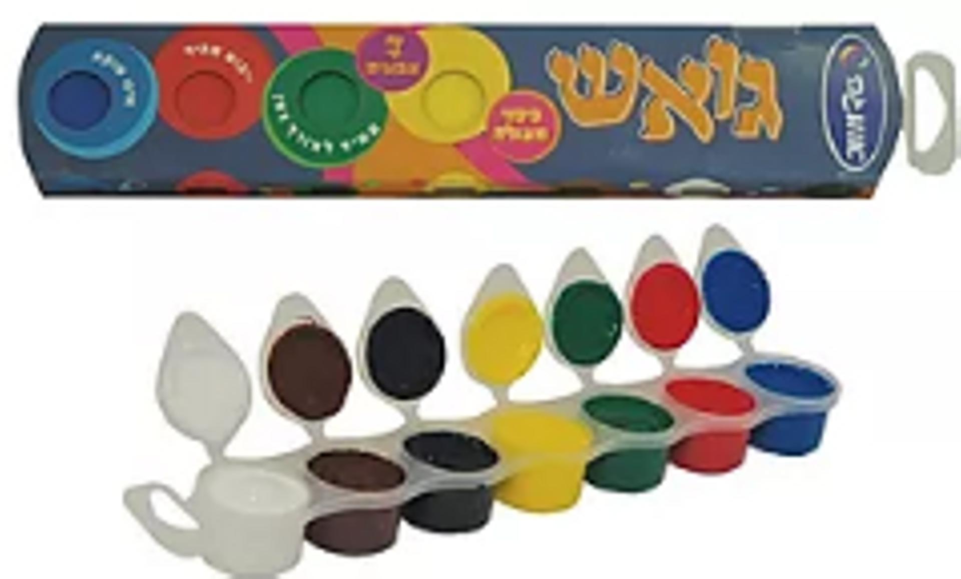 גואש אומגה 7 צבעים