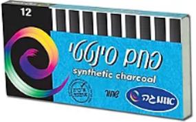 פחם סינטטי 12 יח'