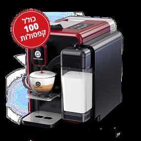 מכונת קפה OneTouch