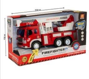 משאית כיבוי אש  פרקשן