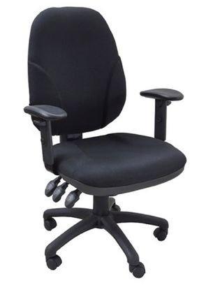 כסא מזכירה ידיות מתכווננות 3 מצבים