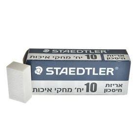 חבילת מחקים STAEDTLER