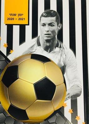 יומן רונאלדו וכדור זהב