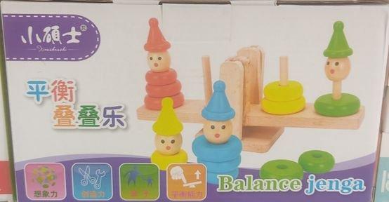 משחק מעץ -תינוקות