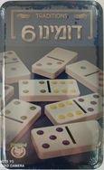 1 ספריית אלנור  תְמוּנָה