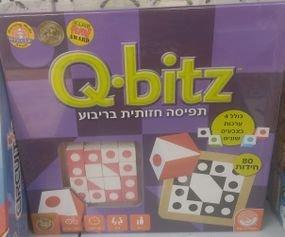 Q-bitz גדול