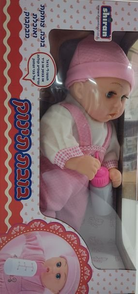 בובה תינוק