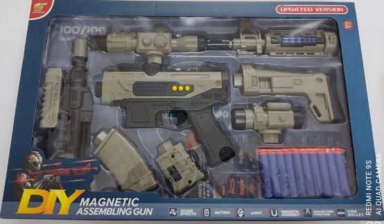 רובה הרכבה מגנטי