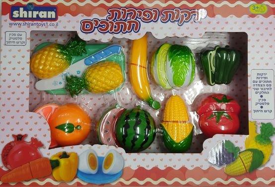 ירקות חתוכים