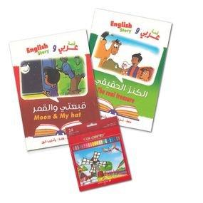 قصص عربي انجليزي