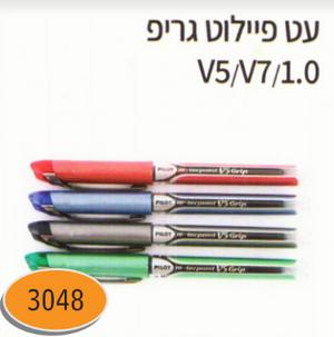 עט פיילוט גריפ 1.0/V7/V5