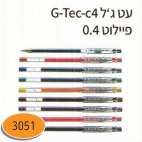 עט גל 0.4