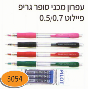 עפרון מכני סופר