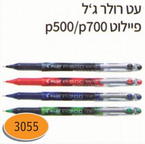 עט רולר גל