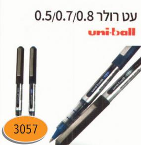 עט רולר