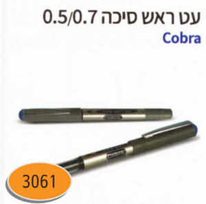 עט ראש סיכה 0.5/0.7